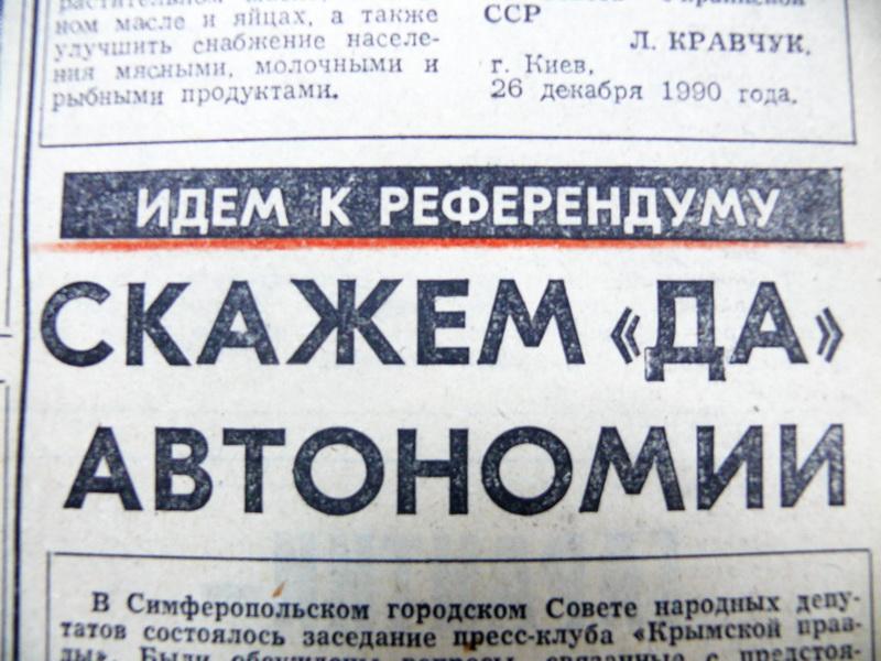 Картинки по запросу автономия война