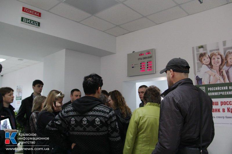 Более 250 отделений российских банков открылись в Крыму и Севастополе