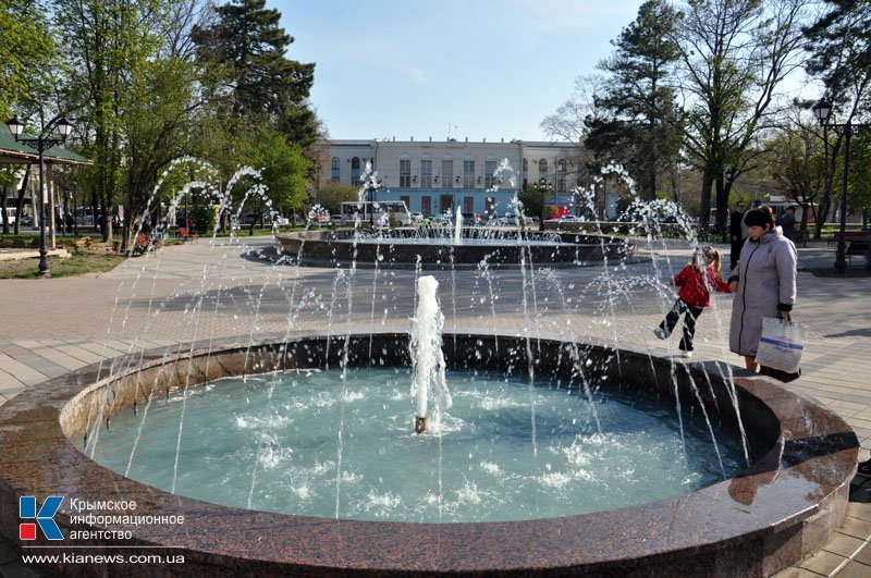 фото парк тренева симферополь