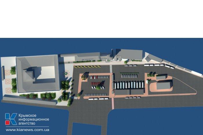 В Симферополе благоустроят привокзальную площадь