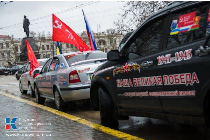 В Крыму стартовал автопробег «Наша Великая Победа»