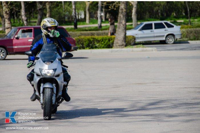 В Севастополе состоялся мотопробег «Осторожно, мотоциклист!»