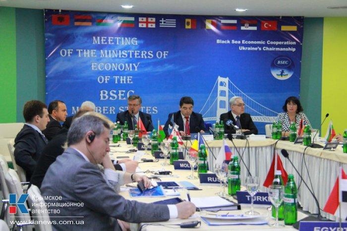 В Ялте встретились министры экономики стран ОЧЭС