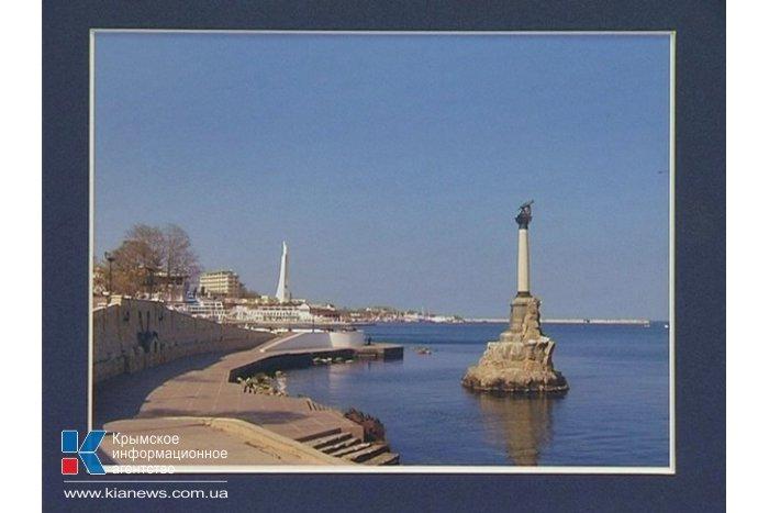 В Севастополе представили ретропроекции