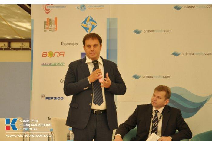 В Крыму проходит встреча лидеров телекоммуникационной и медиаиндустрии