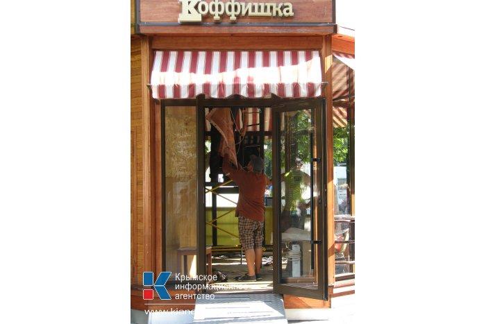 В Симферополе разбирают «Коффишку»