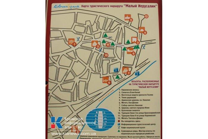 на официальной карте.