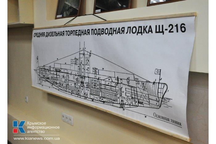 Поднимать советскую подлодку со дна Черного моря будут совместно с россиянами