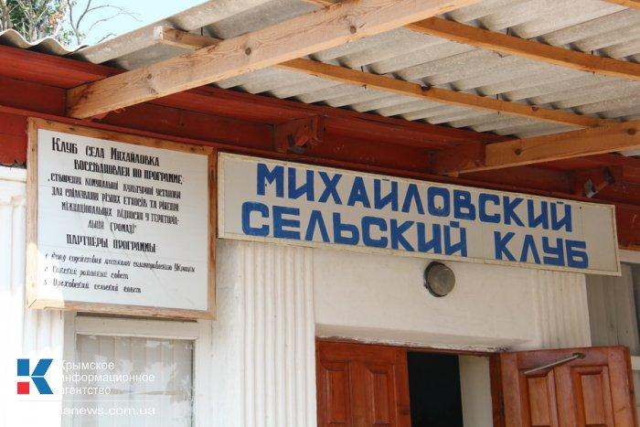 В Сакском районе пройдет праздник СССР
