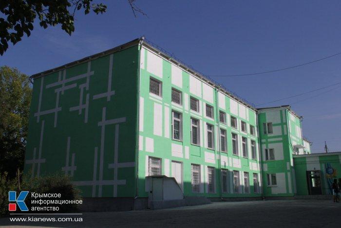 В симферопольском лицее отремонтировали кровлю и фасад