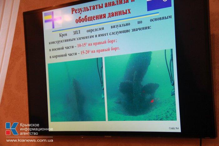 На затонувшей у берегов Крыма подлодке могут находиться торпеды