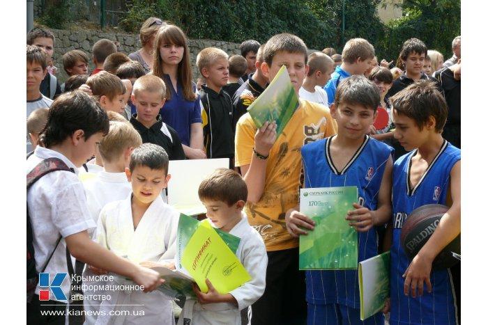 В Ялте прошел праздник посвящения в юные спортсмены