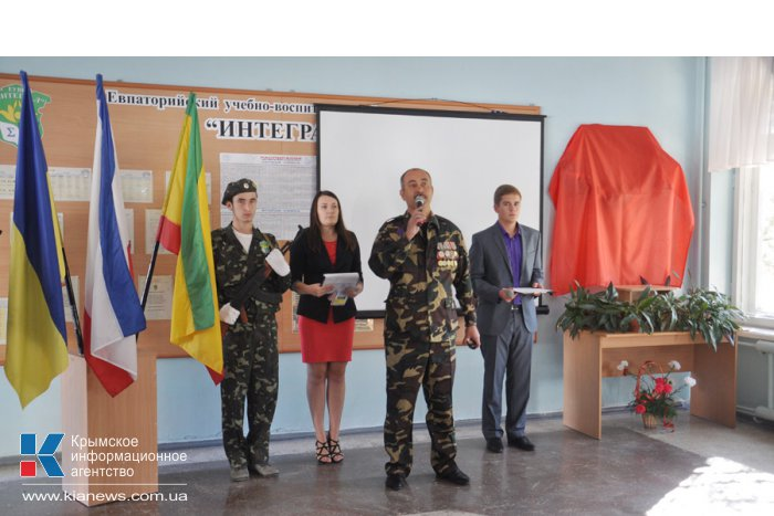 В Евпатории отметили 20-летие памятника воинам интернационалистам