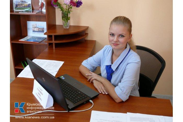 В Ялте торжественно открыли центр административных услуг