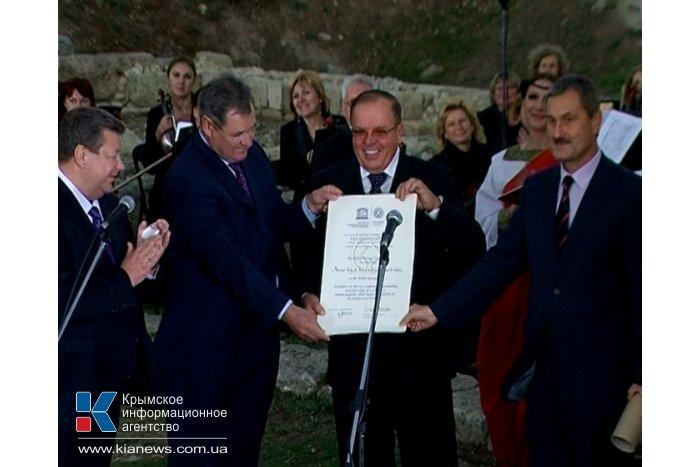 Херсонес получил сертификат всемирного наследия ЮНЕСКО