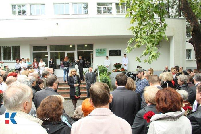 В Симферополе открыли памятную доску профессору медицины