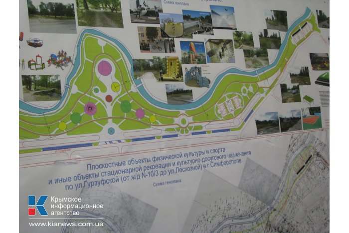 Велодорожку в Симферополе пообещали построить ко Дню города