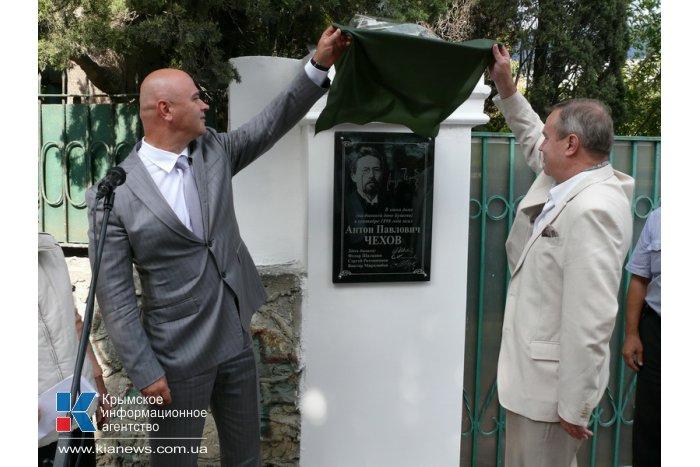 В Ялте установили мемориальную доску на доме, где отдыхал Чехов