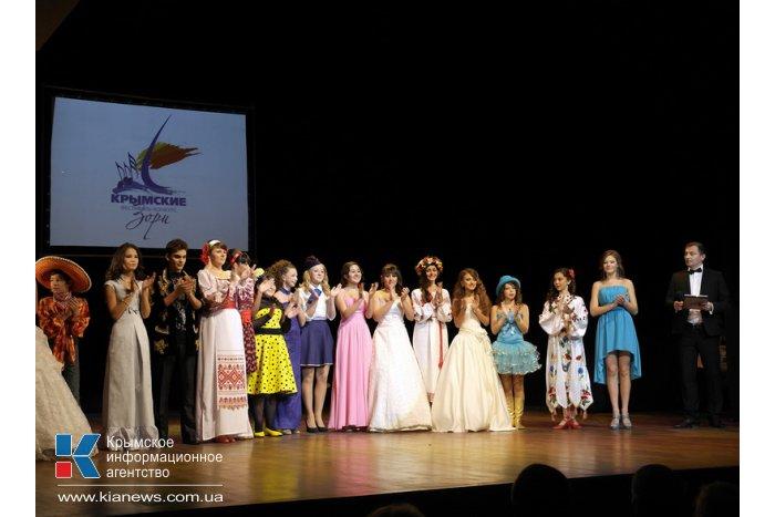 В Ялте состоялся финал конкурса «Крымские зори»