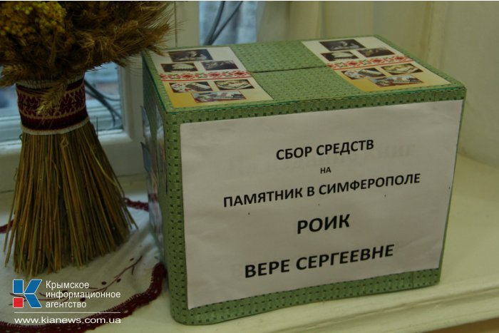 В Симферополе хотят установить памятник Вере Роик