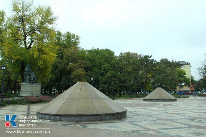 В Симферополе консервируют фонтаны на зиму