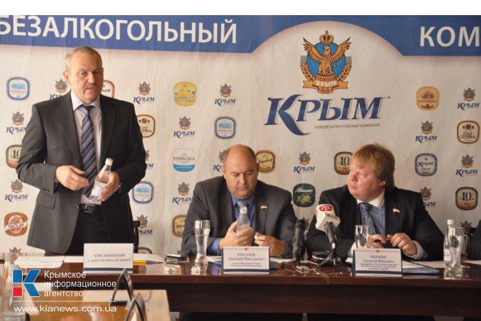 Комбинату «Крым» порекомендовали активнее рекламировать свою продукцию