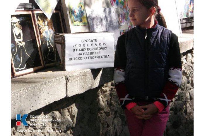 В Белогорске отметили День города