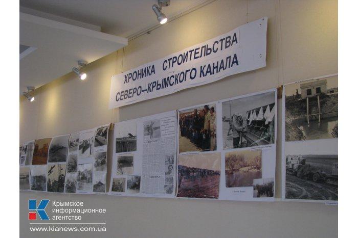 В Красноперекопске прошла встреча ветеранов Северо-Крымского канала