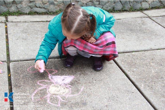 В Симферополе проходит конкурс детского рисунка на асфальте