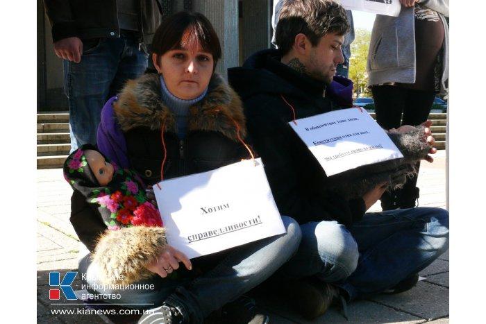 В Симферополе жильцы общежитий Крыма вышли на митинг