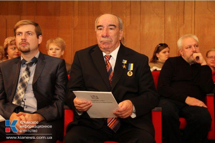 В Верховной Раде Крыма отметили День Конституции АРК