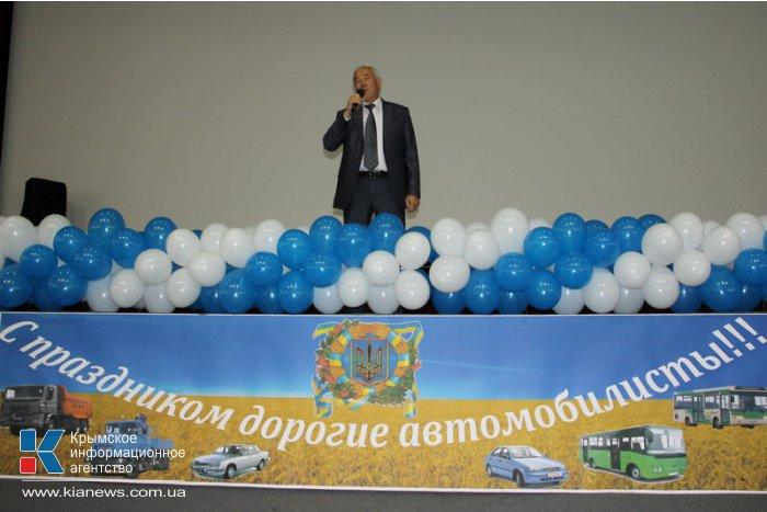 В Симферополе отметили День автомобилиста
