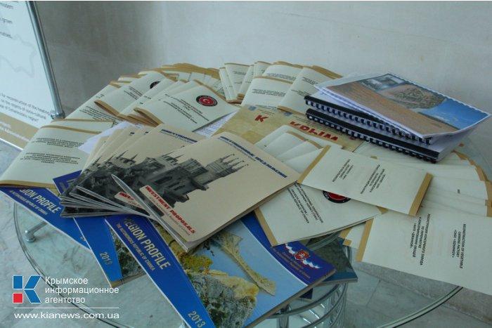 На Черноморском экономическом форуме презентовали 11 крымских инвестпроектов