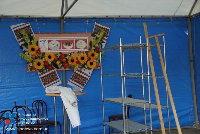 В Симферополе готовятся к сельскохозяйственной ярмарке