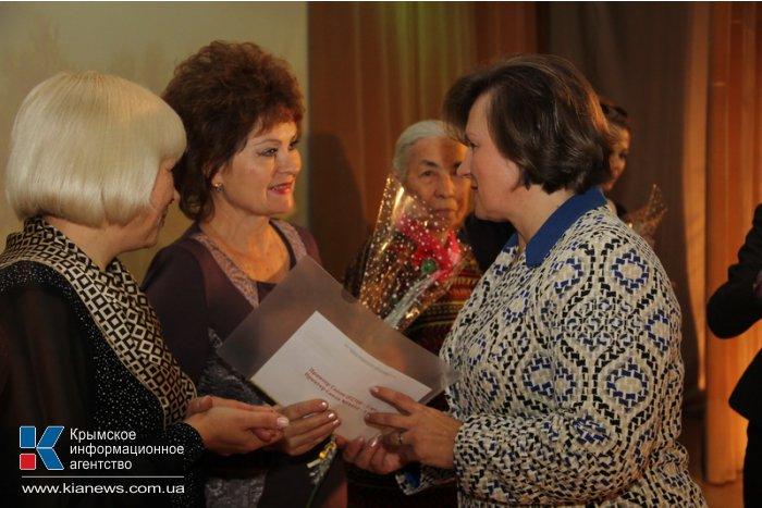 В Симферополе отметили День социального работника