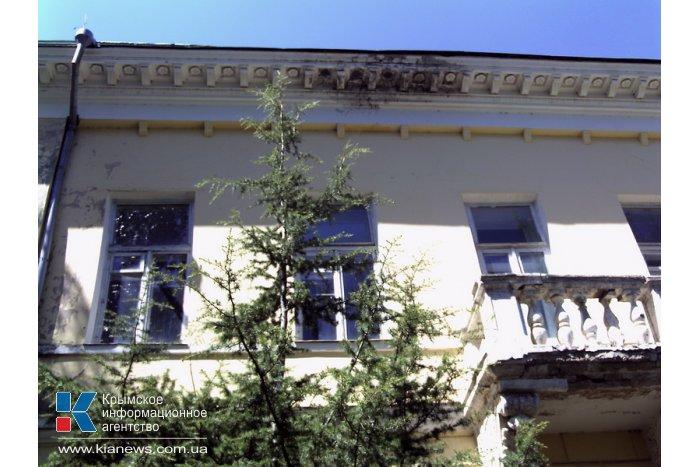 В Феодосии распродают корпуса санатория «Восход»