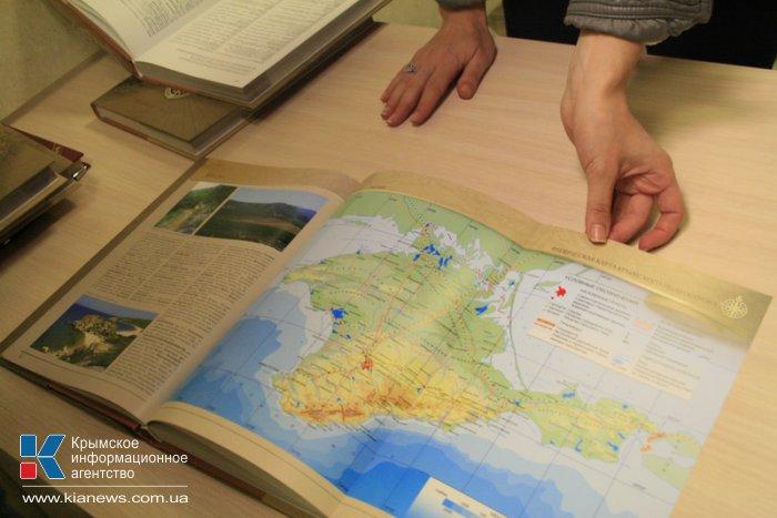В Симферополе презентовали эксклюзивный словарь географических названий