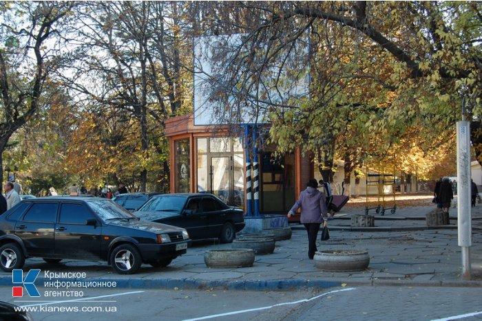 «Коффишку» в Симферополе устанавливают законно