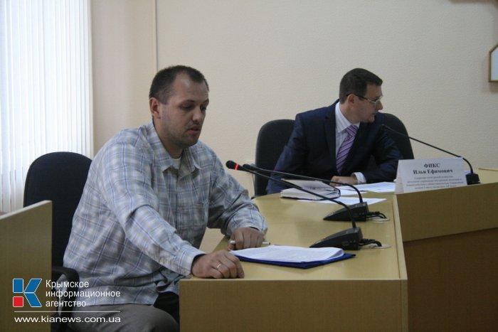 В Симферополе представили проекты на конкурс грантов от Совмина