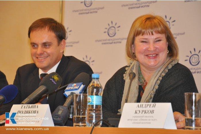 Крымский книжный форум соберет представителей местных органов власти