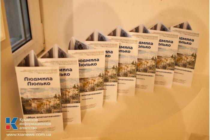 В Севастополе открылась выставка крымской художницы