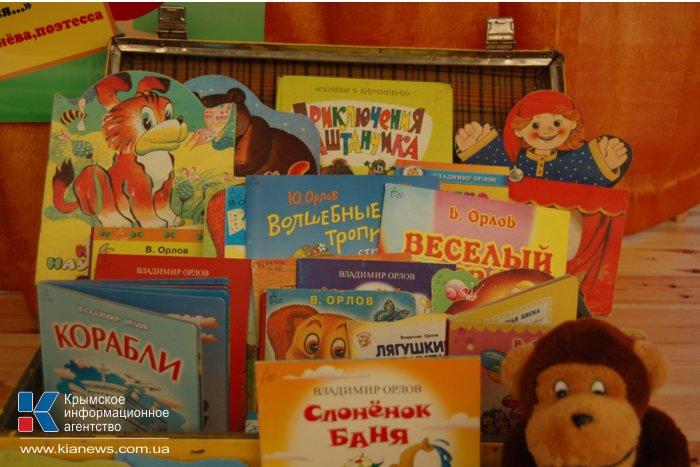 На книжном форуме в Алуште провели мастер-классы для детей