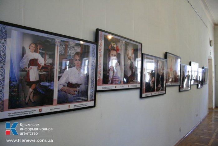 В Симферополе представили фотографии крымских красавиц
