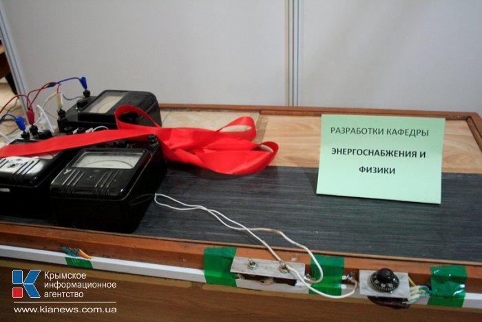 В Симферополе открылась ярмарка инновационных проектов