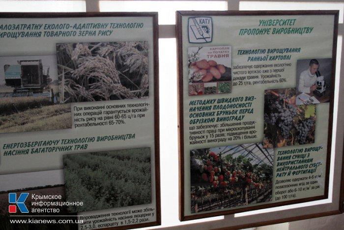 В Симферополе чествовали работников сельского хозяйства