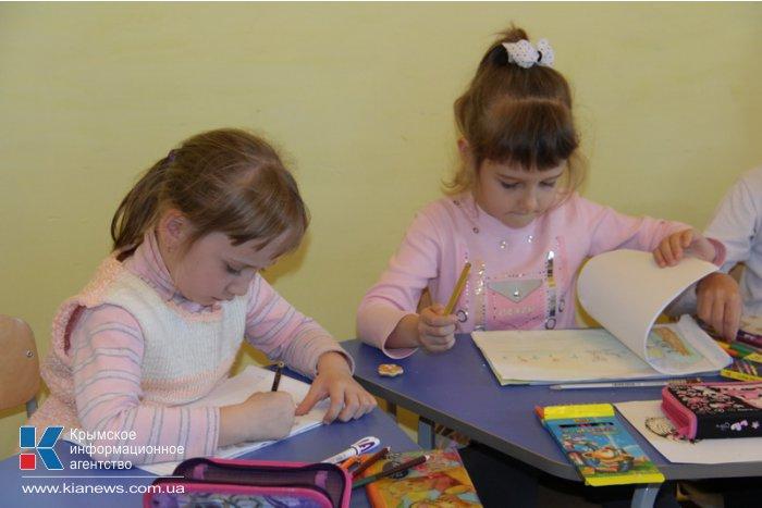 В Алуште обсудили вопросы внешкольного образования