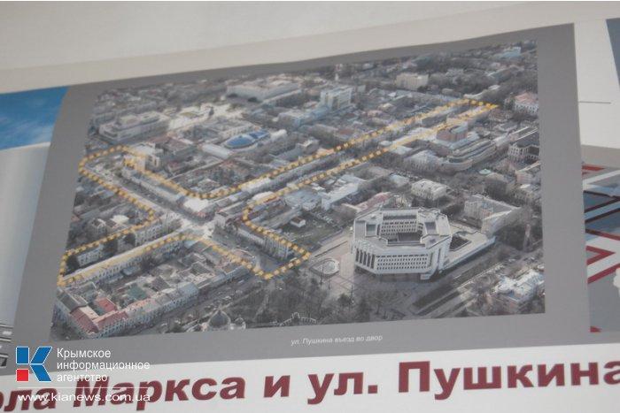 В Симферополе представили план реконструкции центральных улиц