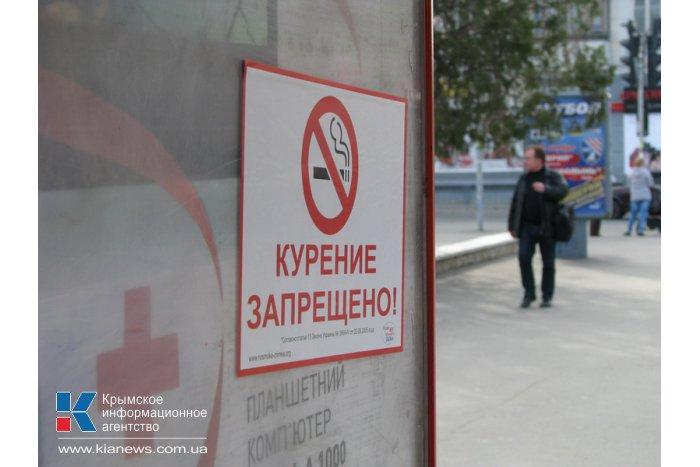 Симферопольцам напомнили о запрете курения на остановках