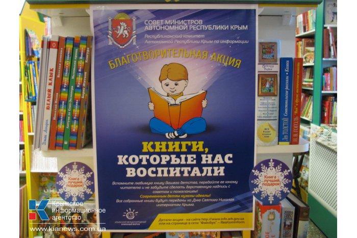 Российский актер принял участие в акции «Книги, которые нас воспитали»