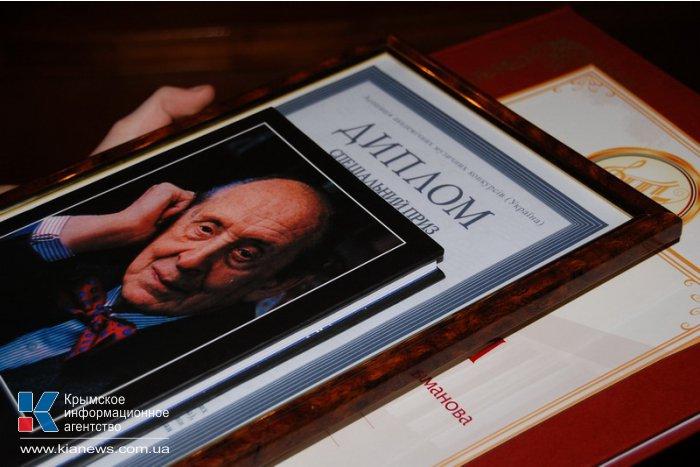 В Симферополе завершился международный конкурс пианистов
